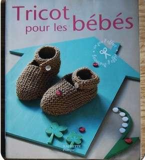 Couverte du livre tricot pour les bébés