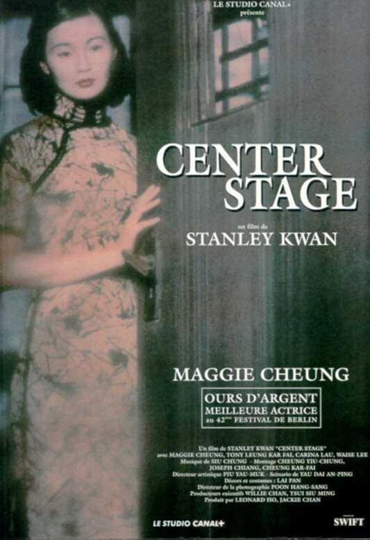 988643ruanlingyu Stanley Kwan   Yuen Ling yuk AKA Centre Stage (1992)